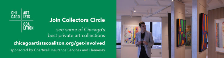 Spacefinder - Chicago Artists Coalition
